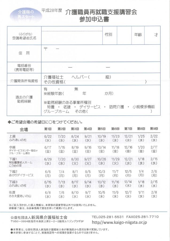 %e5%86%8d%e5%b0%b1%e8%81%b72